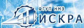 Новосибирский механический завод