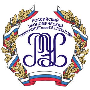 РЭУ им. Плеханова