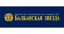 Балканская звезда