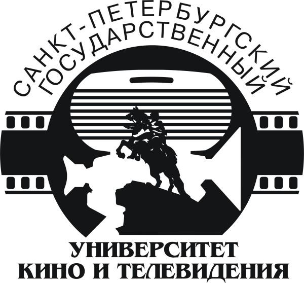 СПбГУ кино и телевидения