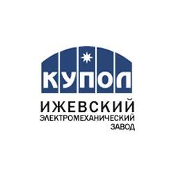 Ижевский электромеханический завод