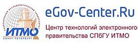 Логотип ИТМО обрез.JPG