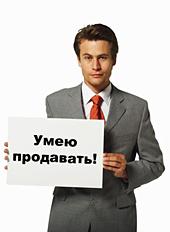 Для кого этот тренинг. для менеджеров по продажам. для продавцов розничной сети...